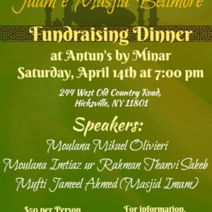 2018 Fundraising Dinner Masjid Bellmore